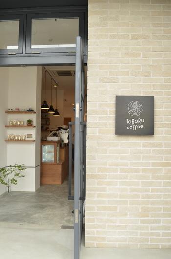 2018年に「vuori」の向かい側に登場した話題のコーヒーショップがこちらの「ToBoRu Coffee」。