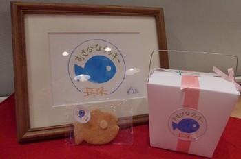 シンプルなクッキーは、素朴な味わい。ギフトボックスもあるので、ジブリ好きなお友だちへのお土産にいかがでしょうか?