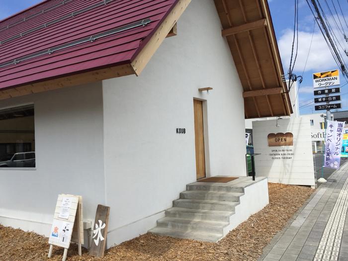 山形市の成沢にあるパン屋さん「KOUB(コウブ)」。赤い屋根に白い壁が目印です! 小さな階段を上がったところに可愛らしい入口が…。