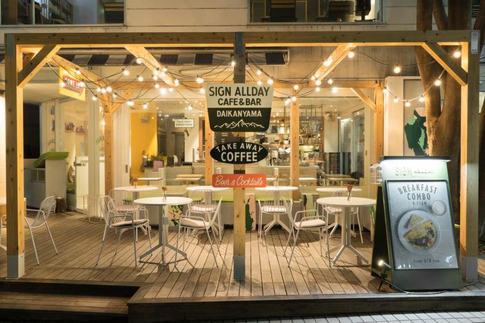 代官山にあるカフェ<SIGN ALLDAY>でも、特製のオムライスが楽しめますよ。代官山駅直結なのでアクセス良好◎リーズナブルな価格で利用できる、カジュアルなカフェです。待ち合わせに利用する人も多いんだとか。