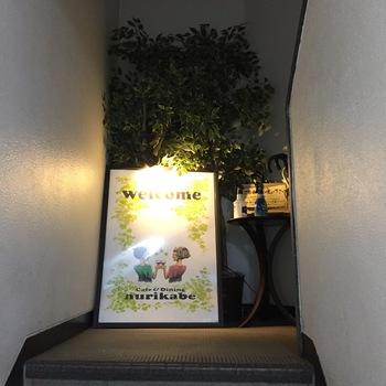 恵比寿駅から徒歩3分。ビルの4階に店を構えるカフェ<nurikabe>。エレベーターがないビルなので、階段で上がっていきましょう。各階の踊り場にはお店からのボードが置いてあります。店主さんのおもてなしの心を感じますね。