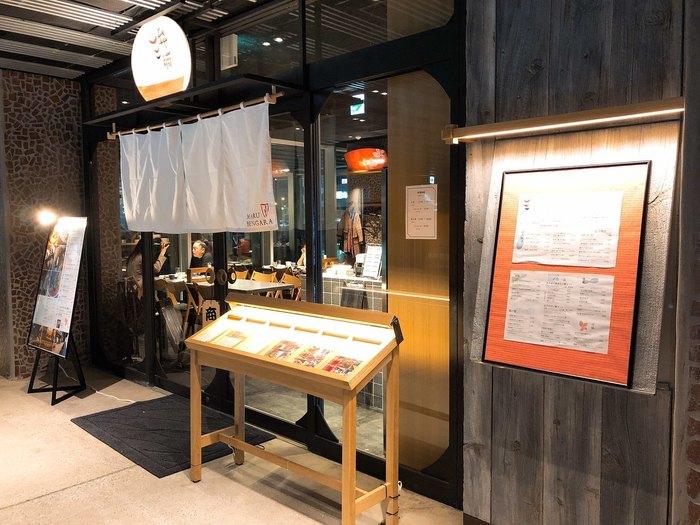 はじめにご紹介するのは、「圓 弁柄」。渋谷駅のすぐ近く、渋谷ストリームの3階にある和食料理屋さんです。京都やアメリカで修業したオーナーが、高級料亭と同じように旬の食材を使った和食料理をカジュアルに楽しんでもらおうとオープン。銀座にもお店があります。