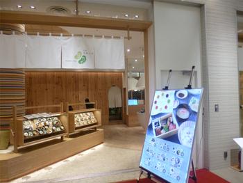 京都のおばんざいが楽しめるお店「京都石塀小路 豆ちゃ」。都内には、日本橋・有楽町・新宿・渋谷の4店舗があります。こちらは有楽町店。有楽町駅・銀座駅・日比谷駅から徒歩3分。有楽町ルミネの8階にあります。