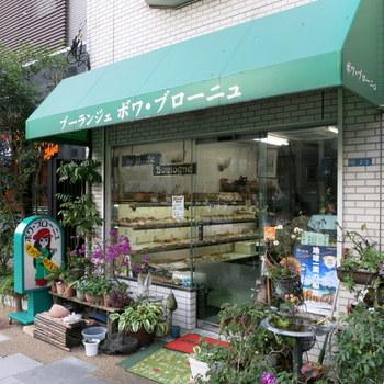 田原町駅から徒歩1分ほどの場所にある「ボワ・ブローニュ」は、昭和55年創業の地元で愛されているパン屋さん。特にパウンド型のぶどうパンで有名で、常連さんはもちろん、名物パンを求め遠方から足を運ぶお客さんもいる人気店です。