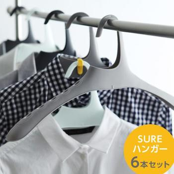 洋服が多いときには、ハンガーにさらに縦に連結できるタイプが便利です。  クローゼットにスペースが生まれることでで、洋服の出し入れもスムーズに。