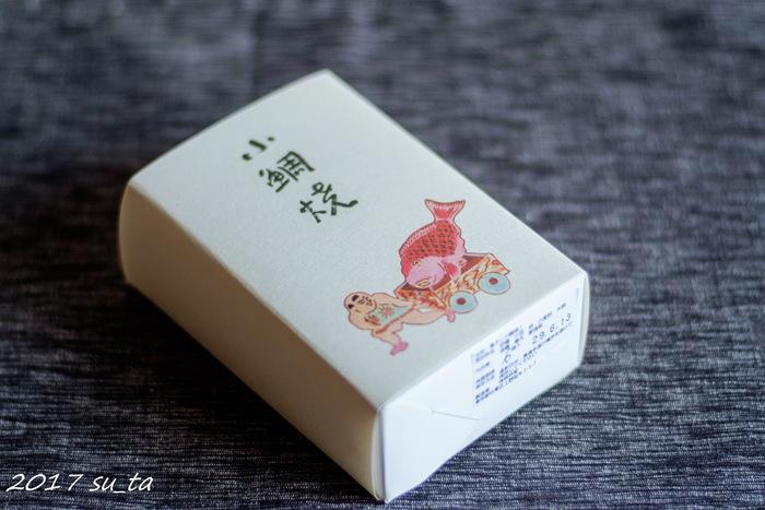 """老舗和菓子「風土菓 桃林堂」の看板商品である「小鯛焼」は、誕生日、祝い事、結婚式の引き出物など、""""おめでたい""""日の喜びを祝うお菓子として親しまれています。"""