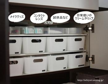 鏡裏はもちろんのこと、「洗面台下」のスペースも活用して、毎日使う日用品を綺麗に整理・整頓できたら嬉しいですよね。こちらのブロガーさんのようにダイソーの積み重ねボックスを活用すれば、メイクグッズをはじめ、コンタクトレンズや試供品などの細々した物もすっきりと収納できます。