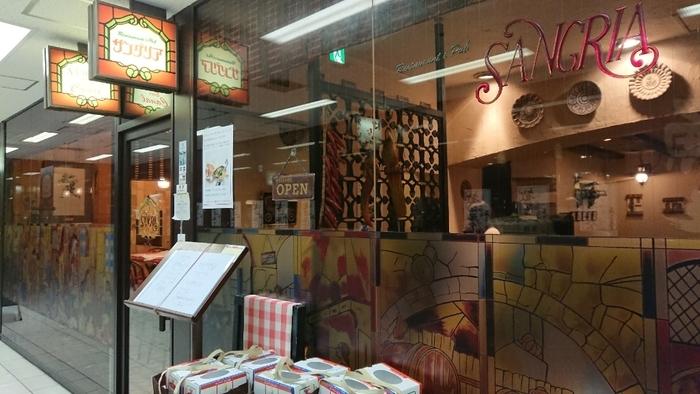 東京駅から徒歩5分とアクセス抜群の「サングリア」も、丸の内の名店の一つ。カジュアルな雰囲気の地中海料理のお店ですが、カレーが絶品!の有名店。古くから多くの人に愛されて続けてきたお店です。