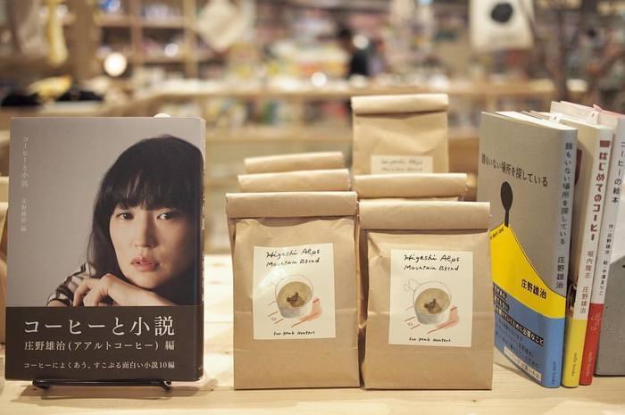 【北海道・札幌】みんなが集まる、まちの本屋さん「ヒシガタ文庫」に行ってみたい*