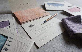 封筒を思わせるレター調のパッケージは、中にメッセージを書き込めます。ちょっとした気持ちを送るプチギフトにいかがですか?