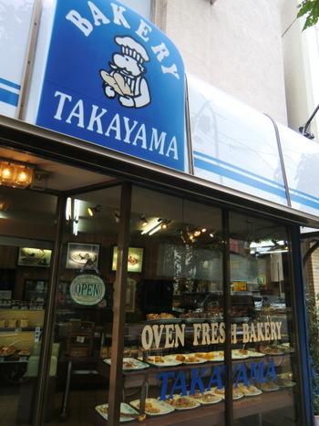 パンを持ったおじいちゃんの看板が可愛らしい「タカヤマ」は、入谷駅から徒歩2分のところにあります。リーズナブルなお値段で地元にも愛される、まちの小さなパン屋さんです。