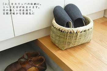 タオルやリネン類をひとまとめにしたり、玄関ではスリッパの収納場所としても大活躍!日本の素材で作られたかごは、インテリアにどことなく懐かしく、優しい雰囲気をプラスしてくれそうです。
