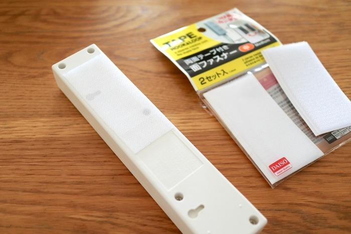 ダイソーで延長コード用の収納アイテム、「両面テープ付き面ファスナー」が売られています。こちらの商品を使って延長コードをスッキリさせましょう。