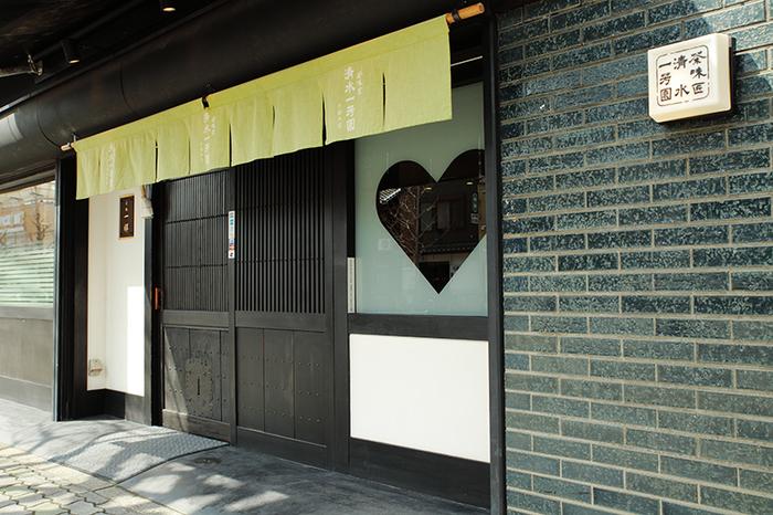 東山七条エリアの観光をするならぜひ立ち寄ってほしい「茶匠 清水一芳園(しみずいっぽうえん) 京都本店」」。ハート形が透けて見える窓も可愛らしい。