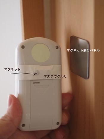 """照明用のリモコンをマグネットを使って「ペタリ収納」に!100円ショップで購入した""""マグネット用の取り付けパネル""""張り付けたい場所に張り付け、リモコンには小粒のマグネットをマスキングテープで装着。"""