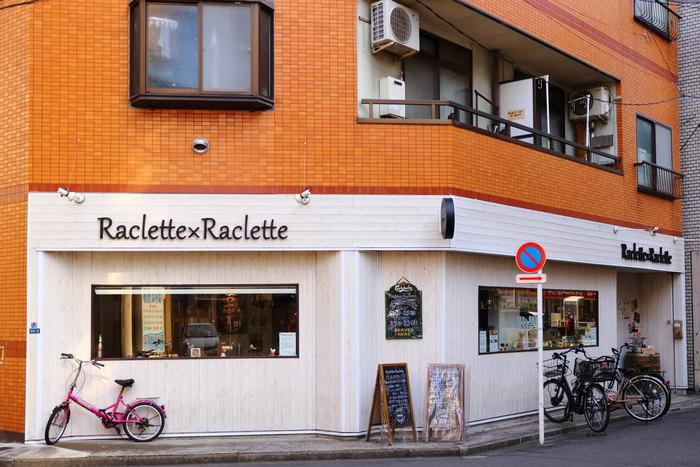 赤羽にある「ラクレット×ラクレット」は、チーズはもちろんのこと、野菜にもこだわったお店です。食材とチーズの組み合わせをとことん楽しむことができますよ。