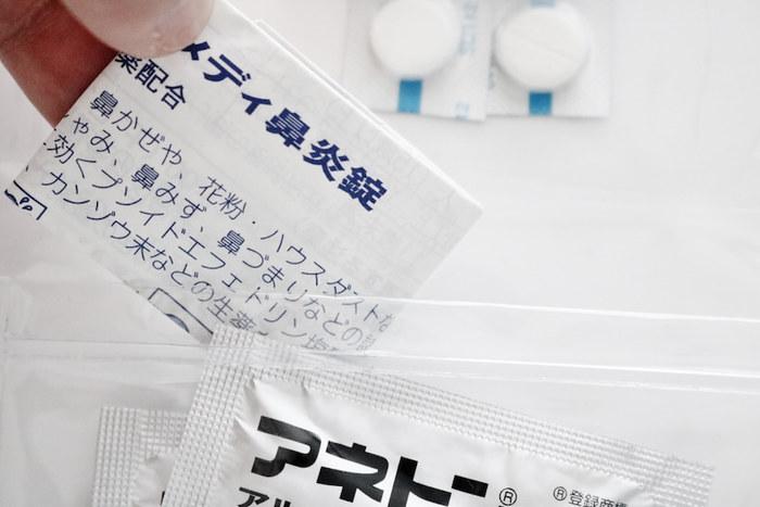 その時に、薬の説明書や病院から処方された日にちが分かる薬部分の処方日を切り取り一緒に収納しているそうです。こうすることで、たまる一方の薬の処分の検討がしやすくなったんだとか!。説明書なども一緒に入れておくととっても便利。