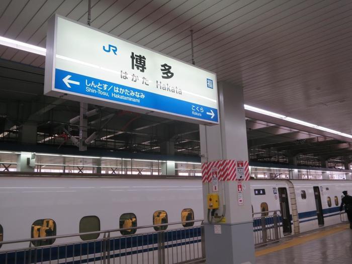 福岡空港から博多駅までは、地下鉄での移動が便利です。国内線の到着口から福岡市営地下鉄の改札まで案内看板に従って歩いて、迷わずに行くことができますよ。  新幹線であれば、東京から約5時間、大阪から2時間半ほどで到着です。