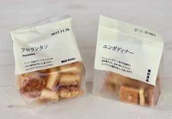 クッキー生地多めの無印のフロランタンはリピーター続出の人気者。一口サイズで食べやすいのも嬉しいポイントです。