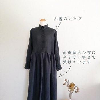 こちらは古着のシャツに、直線裁ちのスカートを繋げたリメイクアイテム。1枚の布から作る洋服はハードルが高い…という人は、リメイクから始めてみるのも◎。