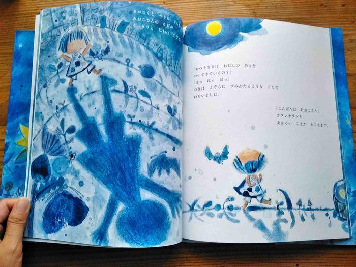 【絵本のある暮らしvol.3】限りなく透明な「青」の世界に酔いしれる作品8選