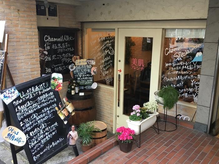 """JR神田駅や、丸ノ内線の淡路町駅、都営新宿線の小川町駅からそれぞれ歩いて5分ほどのところにある「Chamveil(シャンヴェール)」は、""""体が喜ぶフレンチ""""をコンセプトにしたお店です。"""