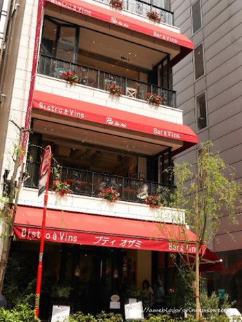 銀座1丁目にある「AUXAMIS des Vins(オザミ・デ・ヴァン 本店)」は、オープン以来、数々のメディアで紹介されている人気のフレンチレストランです。