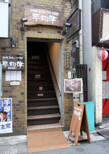 学芸大学駅から徒歩3分。通りから1本横に入った場所にあるビルの2階に店を構える「平均律」。白字で書かれた木製看板が目印です。