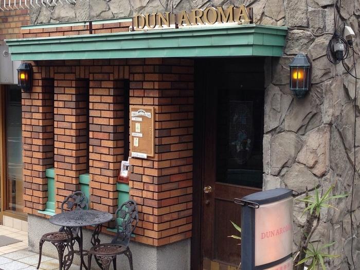 都立大学駅から徒歩2分のところにあるDUN AROMA。夜はコーヒーカクテルなどを提供しているため、厳密には純喫茶ではありませんが、コーヒーに強いこだわりを持つおすすめの喫茶店です。