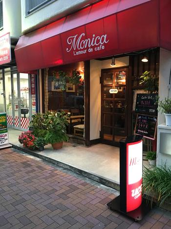 武蔵小杉駅から徒歩3分。南部沿線道路沿いにあるMonicaは、昭和の良さを残した温かみのある喫茶店です。