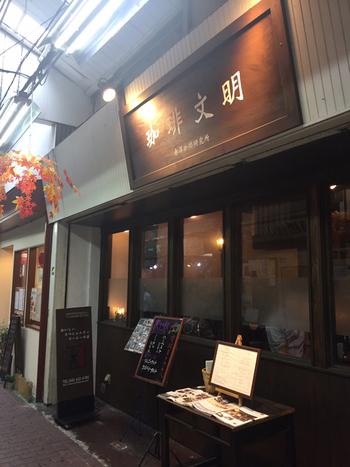 最後にご紹介するのは、白楽駅から徒歩3分のところにある珈琲 文明。仲見世商店街のアーケード内にあります。