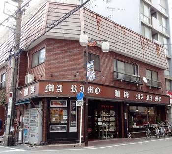 続いてご紹介する喫茶まりもも、新丸子駅の近く。改札を出て徒歩4分。いがらし珈琲店とは、線路を挟んで反対側になります。