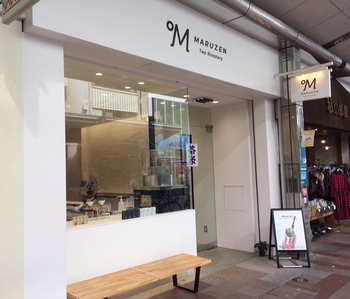 新静岡駅そばの呉服町名店街にある「MARUZEN Tea Roastery(マルゼンティーロースタリー)」は、1948年(昭和23年)創業の丸善製茶がオープンした注目のカフェです。