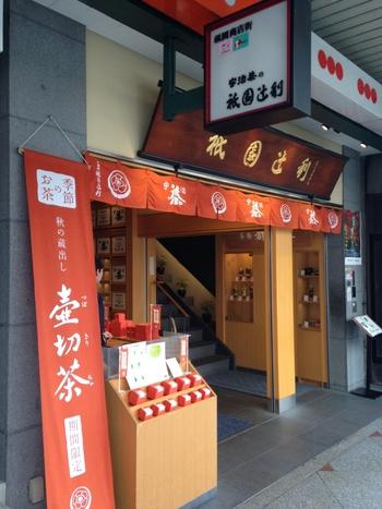 1860年に京都宇治にて宇治茶の製造販売のお店として産声をあげた「辻利」。祇園にお店を構えて70年となりますが、国内だけでなく海外でも人気で知らない人がいないほどの名店です。お抹茶のスイーツが食べたいと訪れる人も多いのではないでしょうか。