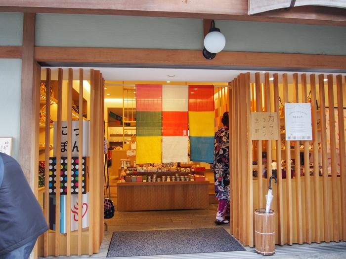 カラフルな格子柄が目新しい「カランコロン京都」。会社名にもなっているスーベニールには「お土産」という意味があるそう。人生を幸せにするエッセンスを詰めた、魔法のように素敵なスーベニール(お土産)を届けたいという想いを大切にした、新しい和雑貨を楽しむことができますよ。