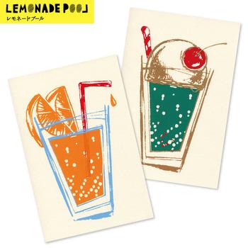 暑い夏に飲みたくなる冷たいジュース。こちらのハガキにはオレンジジュースとメロンクリームソーダが描かれています。一口飲んだ時のキンとした冷たさを思い出させてくれる一枚です。