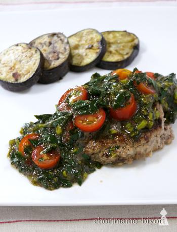 おひたしやスープに◎栄養満点な旬のネバネバ野菜「モロヘイヤ」のアイデアレシピ
