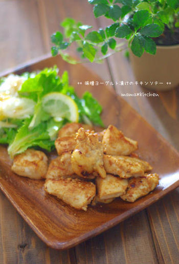 ヨーグルトに味噌とにんにくを加えたソースに肉を一晩漬けたレシピ。パサつきやすい鶏の胸肉もしっとり柔らかく仕上がります。お弁当のおかずにもぴったりです。