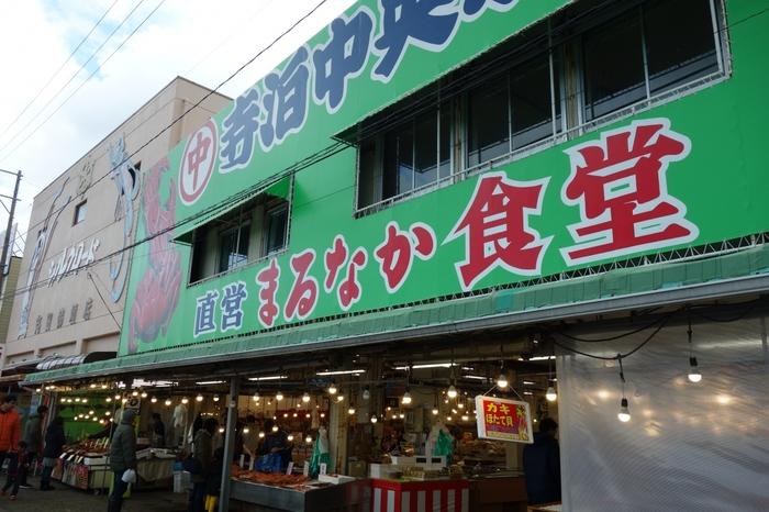 写真/寺泊魚市場(新潟県長岡市寺泊)にある、「寺泊中央水産 まるなか」。 寺泊魚市場は魚のアメ横と呼ばれるほど、海鮮食べ歩きで人気。