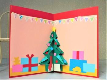 カラフルな画用紙や厚紙で作るクリスマスツリーのカード。開けば飛び出してくる仕掛けは、カッターがあれば誰でも簡単に作ることができます。