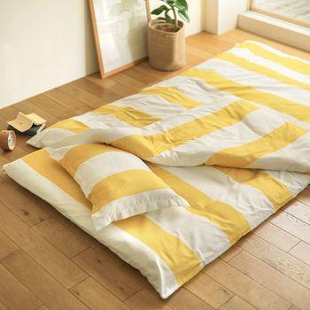 敷き布団、掛け布団、枕カバーを全てイエローのボーダーで統一したポップなコーディネート。毎日の寝る時間が楽しみになります。お子様の部屋にもいいですね。