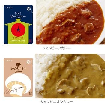 保存料も無添加なので、パウチの素材は、脱酸素包材を使用し、中の料理の酸化を防いで美味しさを保ちながら、長期の保存が可能なレトルト食品を作り出しています。