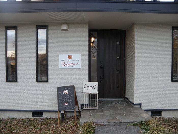 タリアセンから塩佐和子沿いに5分ほど歩いたところにある「Cachette(カシェット)」は、一軒家のガレット専門店です。