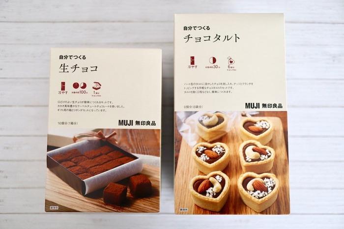 必要な材料が入ったお菓子作りキット「自分でつくる」シリーズは、初心者さんでもおうちで本格的なお菓子が作れます。簡単なだけじゃなくしっかりと美味しいのは、無印良品だからこそ。