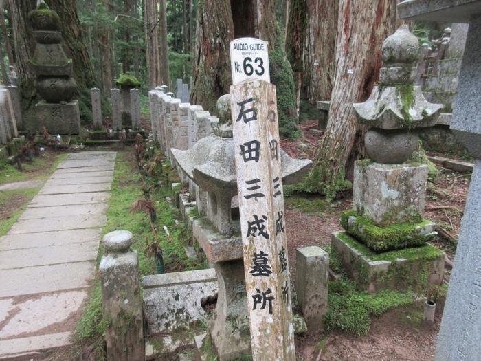 約20万基以上もの墓碑の中には、皇族・貴族・戦国武将・大名といった社会的地位の高い人たちの墓碑も数多く存在します。