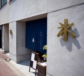 オシャレな外観がぱっと目を惹くこちらのお店は、名古屋市内にある「シズク」。老舗のお茶屋さんである「芳茗園茶舗(ほうめいえん)」が手がけているお店です。