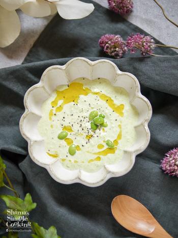 夏のおつまみの定番えだまめは、ポタージュに仕上げるととっても濃厚。薄いグリーンの見た目がきれいで、そのまったりとした味わいが、茹でたままの枝豆とは違う味わを楽しませてくれます。