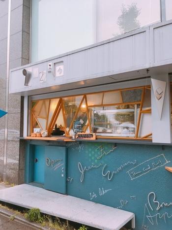 「フツウニフルウツ」は、「パンとエスプレッソと」が手掛けるフルーツサンド専門店。2019年の6月末をもって、中目黒から移転予定とのこと。