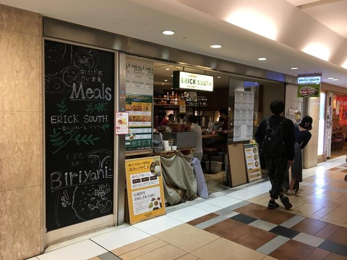 東京駅構内・八重洲の地下街にある「エリックサウス」は、カレーフリーク、スパイス好きに定評のある南インド料理の店。「エリックサウス」は、紀尾井町や神宮前など他にもの店舗がありますが、「エリックサウス」の原点はここ八重洲店です。【一人でも食べやすいカウンターが中央に配された、カジュアルな雰囲気の「エリックサウス八重洲店」】