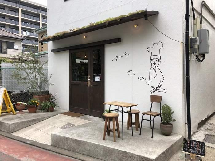 福岡のなかも、近年めざましい発展を遂げている街が六本松。博多駅から約20分、懐かしさと新しさが交錯するこの街にほっこりと優しい雰囲気で佇むのが「マツパン」です。  可愛らしいシェフのイラストがインパクトたっぷり。「おじゃましまーす」とノックしたくなる素朴な外観が目印です。